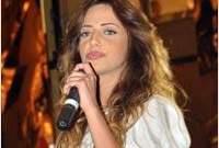 """تسريب أغنية راندا حافظ  """"خلاص قررت"""" بعد سرقتها من هاتفها الشخصي"""