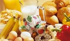 تفادي وجبة الفطور لإنقاص الوزن؟