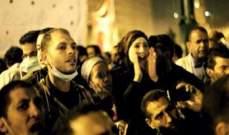 """فيلم """"عيون الحرية شارع الموت"""" يشارك في عدة مهرجانات دولية"""