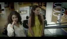 """""""قصة ثواني"""" للبنانية لارا سابا يفتتح الدورة الـ12 من مهرجان بيروت الدولي للسينما"""