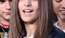 بعد ان كان يغطي وجهها..ابنة مايكل جاكسون المراهقة تثير الجدل بشعرها