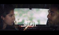 خاص- كارمن بصيبص تتحدث عن أول فيلم لها في مصر..وهذا ما قالته عن التعاون مع أحمد عز