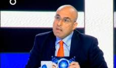 زياد نجيم: لم اترك تلفزيون في حياتي بل هم من كانوا يتخلوا عني
