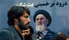 ايران vs أميركا هوليوود تنتصر دائماً
