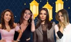 نجوم الدراما اللبنانية يتنافسون في سماء رمضان..فمن يتصدّر؟!