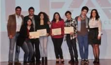 الأكاديمية اللبنانية للسينما LFA تخرّج 200 منتسباً