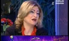 """هلا المر تفند العام 2012 فنياً في """"ب-بيروت"""""""