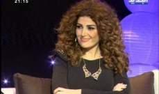 رانيا عيسى: لا أعاني عقدة الدور الاول