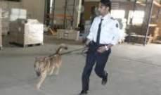 إخلاء مطار نواكشوط بعد الاشتباه بحقيبة تحمل اللحوم المجففة