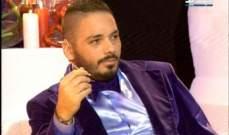 رامي عياش يدعم التعايش الديني ويجمع بين الآذان والترنيم