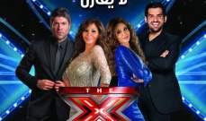 خاص: X-Factor رفضته الـOtv فحصلت عليه الـMtv