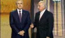 """رئيس الجمهورية وعاصي الحلاني يجتمعان من أجل """"الزعيم"""""""
