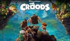 بدأ التحضيرات لـ The Croods 2 ليعرض في 2019