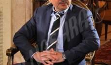 """""""الملك النمرود"""" ينتظر تسوية الخلاف مع هيئة الضرائب المصرية"""