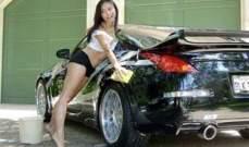 عرض خاص:اغسل سيارتك واحصل على الجنس