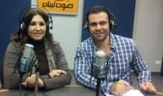 سهام الشعشاع: غيرت رأيي حول نظام الأسد .. والحرية ستنتصر