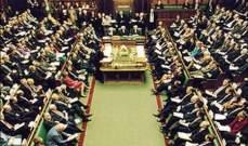 صحيفة: أدلة على تعاطي المخدرات في البرلمان البريطاني