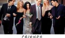 """بعد تأجيله.. ماثيو بيري يكشف الموعد الجديد لعرض حلقة لم شمل """"friends"""""""