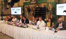 اطلاق مسلسل حمام شامي رسمياً في أبو ظبي..بالصور