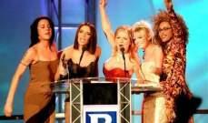 مسرحية  Spice Girls تودّع الخشبة