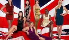 البريطانيات يشعرن بجاذبية جنسية أكبر في الصيف