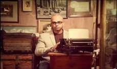 أحمد مراد: مروان حامد قدَّر كل ممثل بشكل جيد
