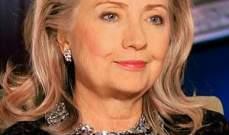 """هيلاري كلينتون تنضم إلى موقع """"تويتر"""""""