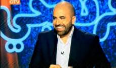 وسام صباغ: رامي الأمين اهانني وسأرد عليه بالقانون