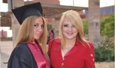 ندى بسيوني تحتفل بتخرج ابنتها مهى