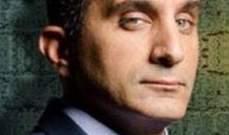 """باسم يوسف: """"أقسم بالله أنا مش إخوان"""""""