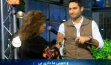 ليلى عبد اللطيف تدخل عالم الغناء.. وفادي حرب عريس الـ2013