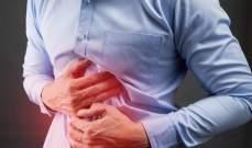 ما الذي يُعرّضُ جهازكَ الهضمي للإلتهابات؟!