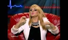 ندى بسيوني إرتدت الأسود على مرسي