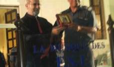 أوركسترا قوى الأمن تحتفل بعيد انتقال السيدة العذراء في مرجعيون