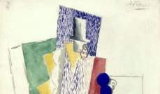 لوحة لبيكاسو تجوب العالم في يانصيب .. لتحمي آثار مدينة صور