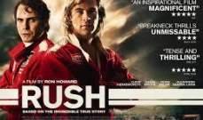 """كريس هيمسوورث يعقد مؤتمرا صحفيا من اجل """"Rush"""""""