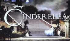 ديزني تطرح الصورة الأولى من فيلم Cinderella