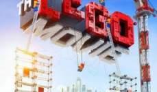 لعبة الليغو تتحول الى فيلم من خلال The Lego Movie