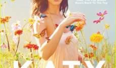 كاتي بيري تخطف الأنفاس بإطلالة ربيعية على غلاف Billboard