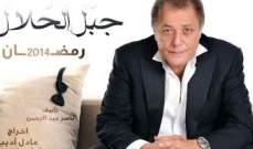 محمود عبد العزيز يرفض الإستعانة ببديل له