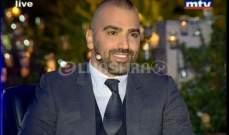 ناجي الأسطا لنيشان: ما عندي عقدة وائل كفوري وبنافس جوزيف عطية