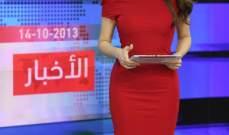 """ديما صادق تنفي تقديمها """"للنشر"""": """"نلتقي في محكمة المطبوعات"""""""