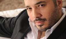 """خاص """"الفن""""- رامي عياش يوقع عقد البطولة لمسلسل """"قصة حب"""""""