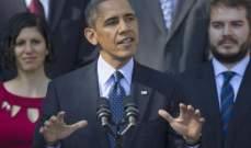 باراك أوباما يعايد زوجته على طريقته الخاصة..بالصورة
