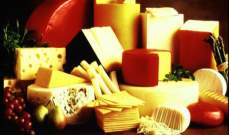ما علاقة الجبن بالأوعية الدموية؟