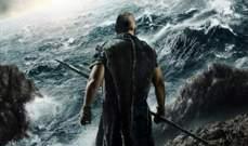 اطلاق الـ Trailer الرسمي لفيلم Noah