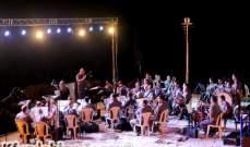 أوركسترا قوى الأمن الداخلي تحتفل بالإستقلال على مسرح مدرسة القلبين الأقدسين