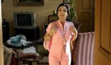 الصالات اللبنانية تبدأ عرض فيلم bebe