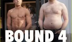 السخرية من فيديو كيم كارداشيان وكانيي ويست..مستمرّة من خلال Bound 4