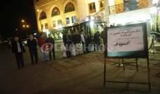 خالد الصاوي وكندة علوش يودعان أحمد فؤاد نجم ويرافقانه إلى مثواه الأخير